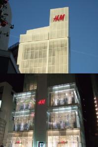 H&M 原宿