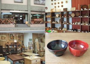 木の店 WoodyPlaza