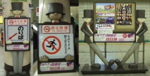 京都市営地下鉄のマスコット?