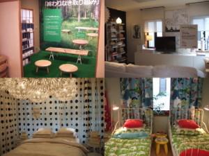 IKEA_サスティナビリティハウス