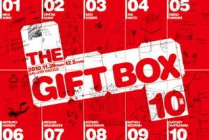 THE GIFT BOX 10 DM