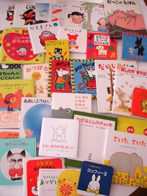 被災地の子どもたちに絵本を