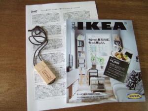 IKEAカタログ2012