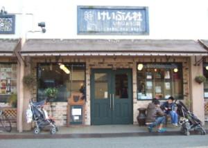 恵文社一乗寺店1