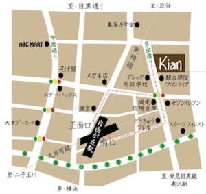 キアン地図