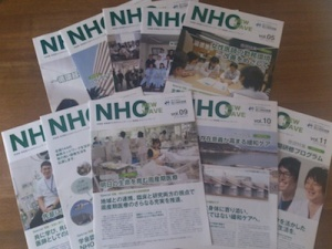 NHO NEW WAVE表紙