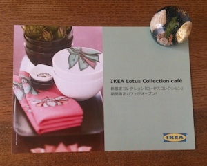 IKEA Lotus Collection1