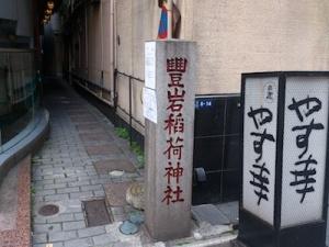 豊岩稲荷1