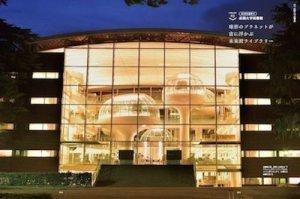 日本の最も美しい図書館 成蹊大