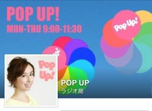 J-WAVE POP UP!