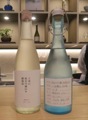 八海山純米吟醸ふなば詰