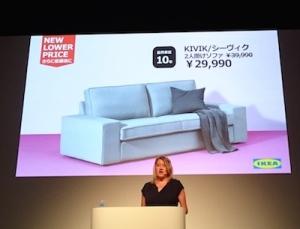 IKEA2018値下げソファ