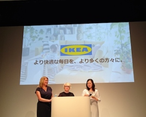 IKEA2018理念
