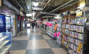 浅草地下商店街2