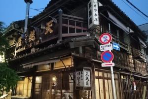 天ぷら伊勢屋