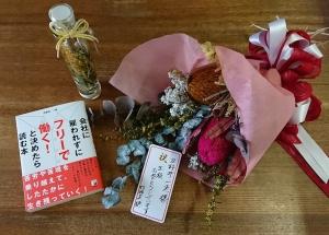 出版記念のお花