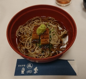 魚四季10蕎麦
