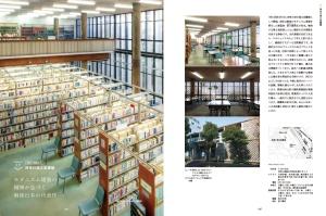 神奈川県図書館協会講演会 チラシ
