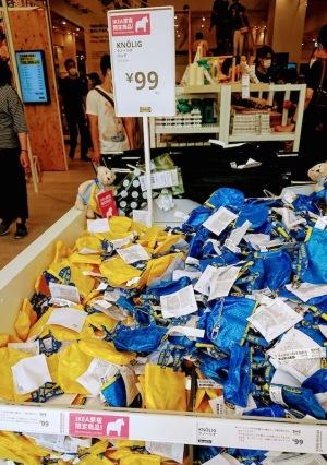 IKEA原宿11