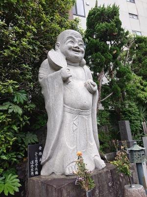 小石川七福神めぐり14