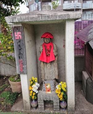 小石川七福神めぐり18