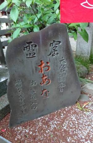 小石川七福神めぐり20